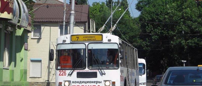 Как добраться в Краснодаре от аэропорта до автовокзала