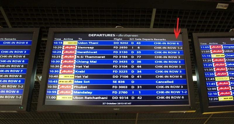 Узнать вылет рейса