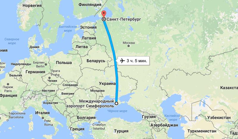 Стоимость перелета Санкт-Петербург - Симферополь
