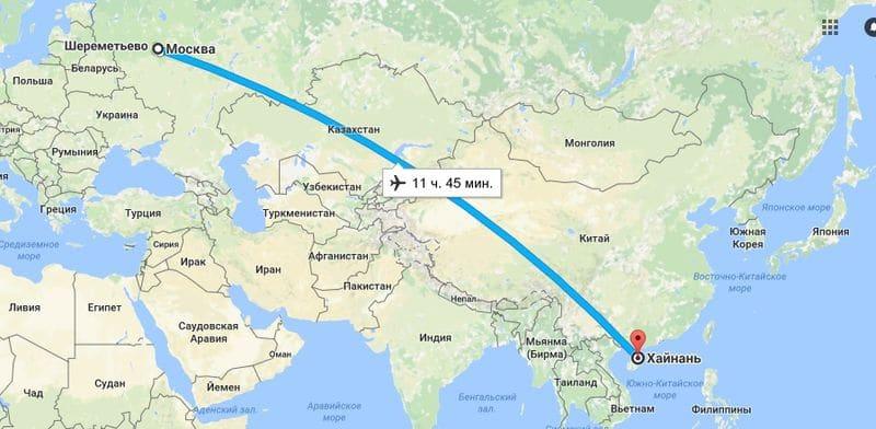 Прямой перелет Москва - Хайнань сколько лететь