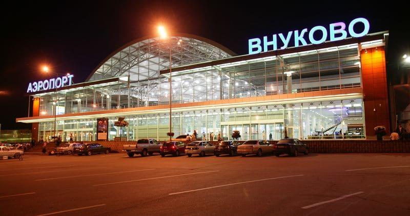 Регистрация на рейс Ютэйр