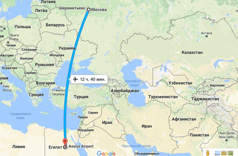 Время полета Москва - Египет