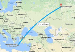 Время перелета екатеринбург ларнака