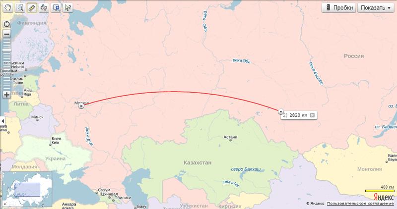 Перелет Новосибирск - Москва