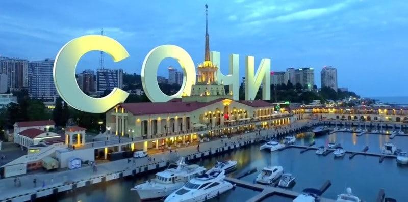 сколько стоит билет на самолет из Челябинска до Сочи