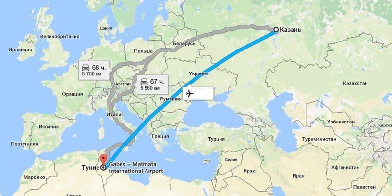 Сколько лететь до Туниса из Казани