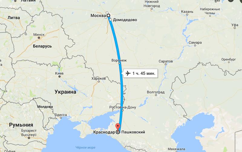 сколько часов лететь с краснодара до Гоа