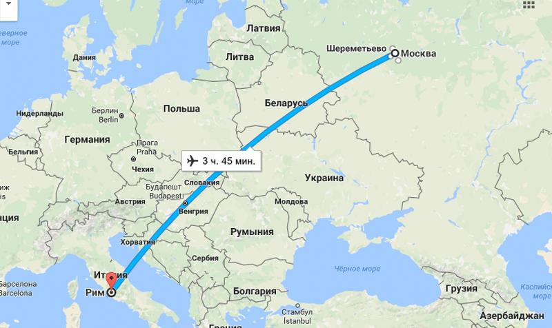 vremya-v-polete-moskva-rim-31.png