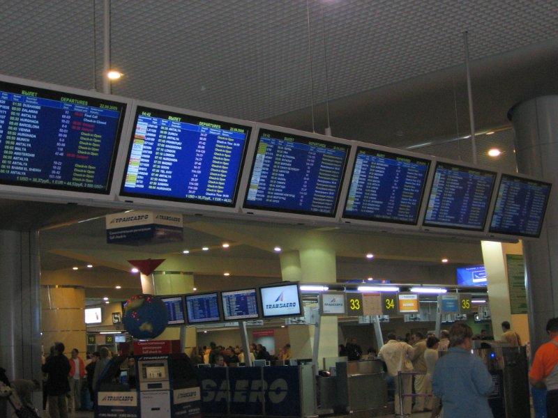 Зза сколько времени заканчивается регистрация на самолет в Домодедово