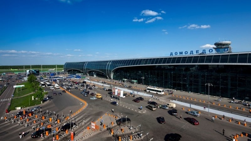 DME какой аэропорт