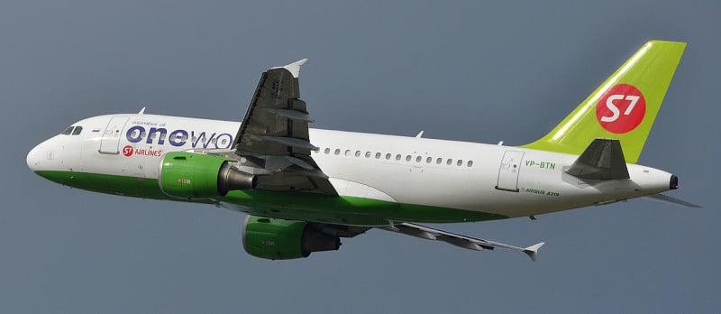 Телефон авиакомпании S7