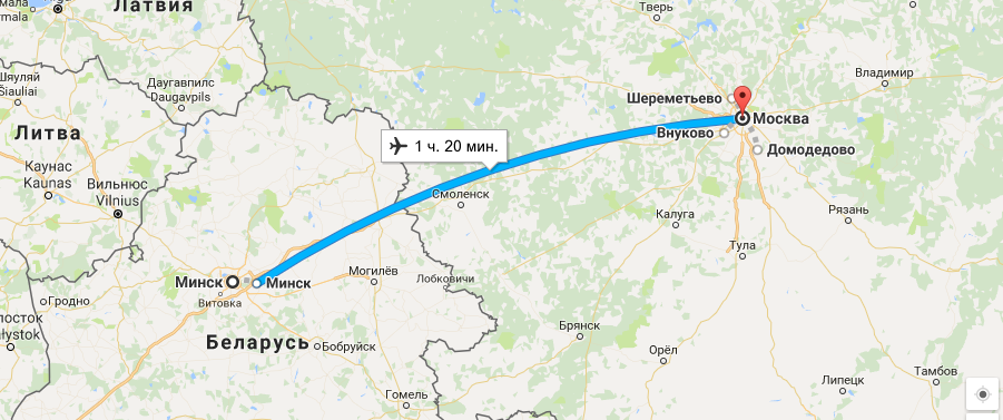 Время полета Москва – Минск
