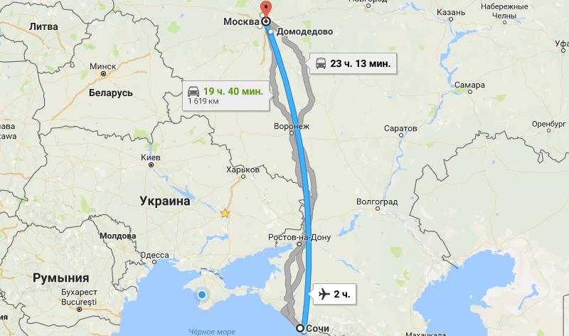 какие авиакомпании летают в Сочи из Москвы
