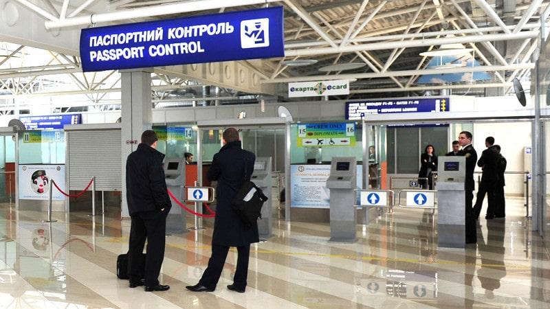 паспортный контроль в аэропорту что проверяют
