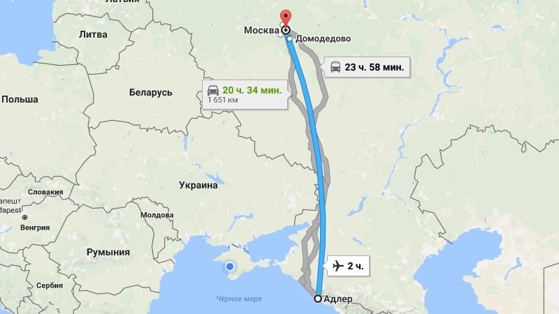 сколько лететь до Адлера из Москвы