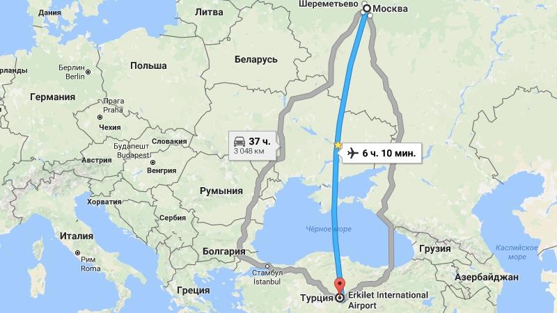 Стоимость билета от москвы до турции на самолете купить авиабилет спб - ташкент