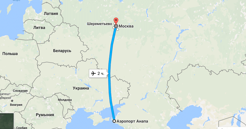 Сколько лететь до Анапы из Москвы