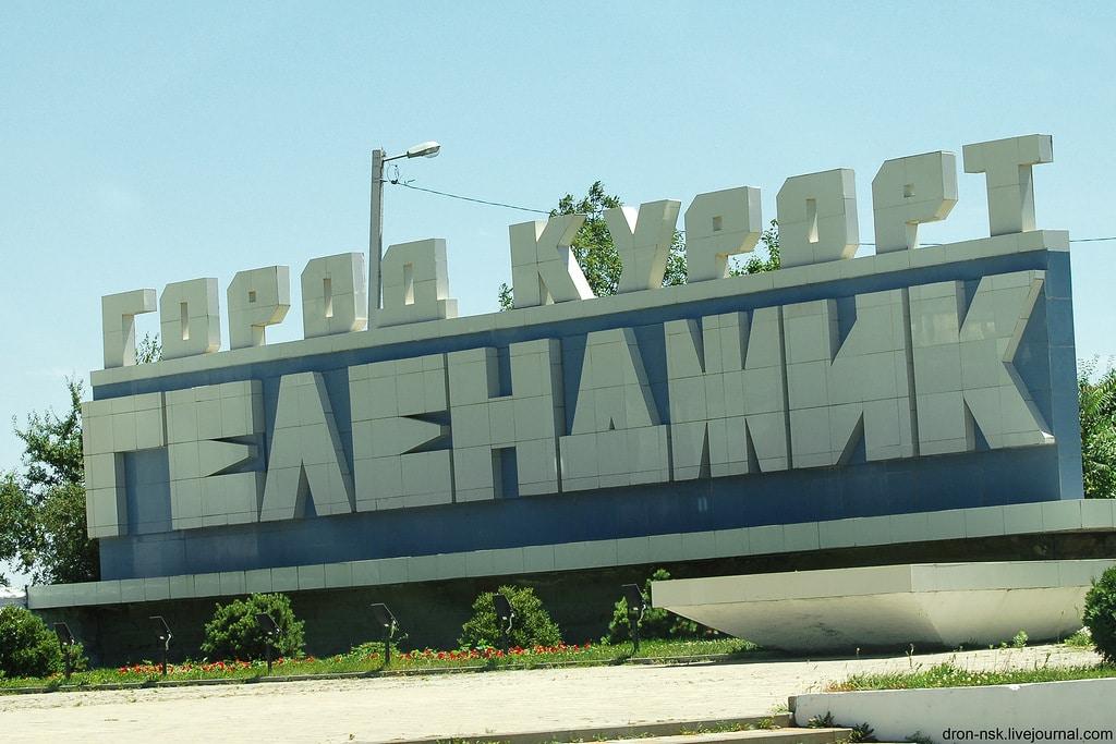 Сколько лететь до Волгограда из Москвы