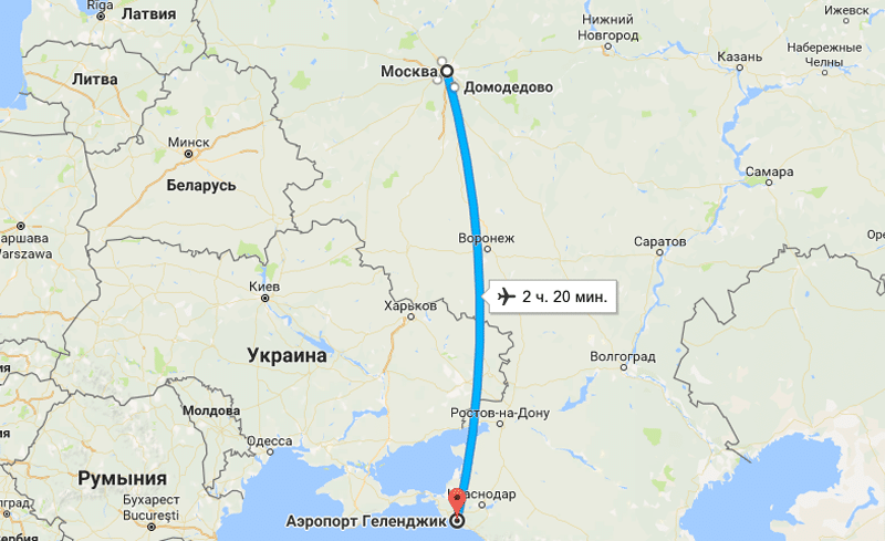 Сколько стоит билет на самолет Москва - Геленджик