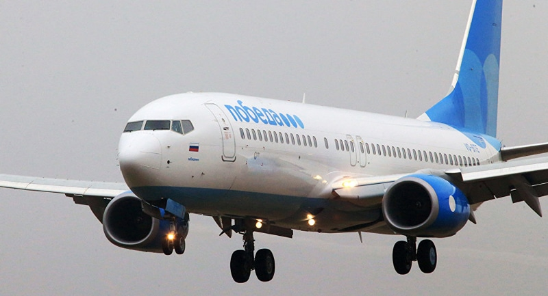Стоимость перелета Волгоград – Москва