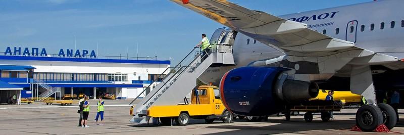 ближайший аэропорт к Новороссийску