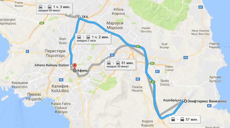 как добраться из аэропорта Афин до центра Афин