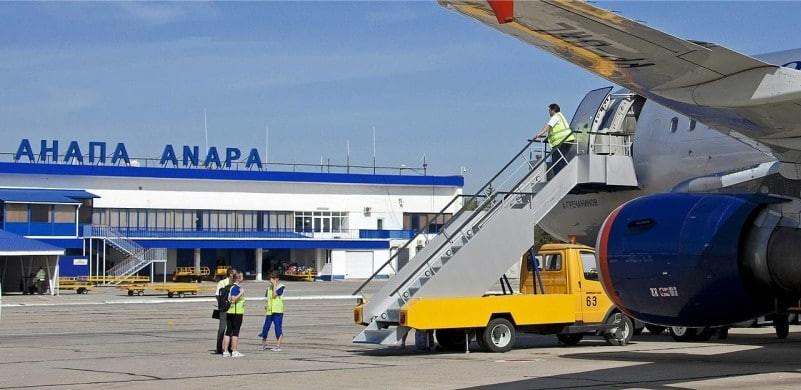 как доехать из аэропорта Анапы до Анапы