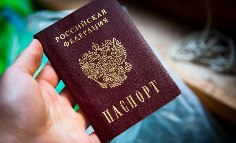 Можно ли купить авиабилет без загранпаспорта
