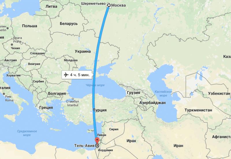 перелет в Израиль из Москвы