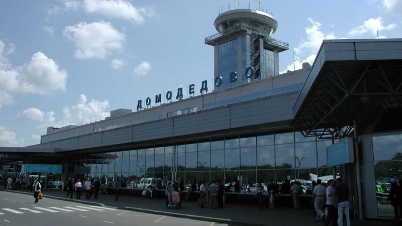 Самый большой аэропорт в России
