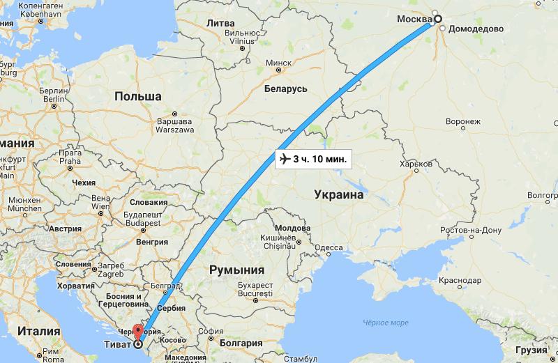 сколько лететь до Тивата из Москвы прямым рейсом