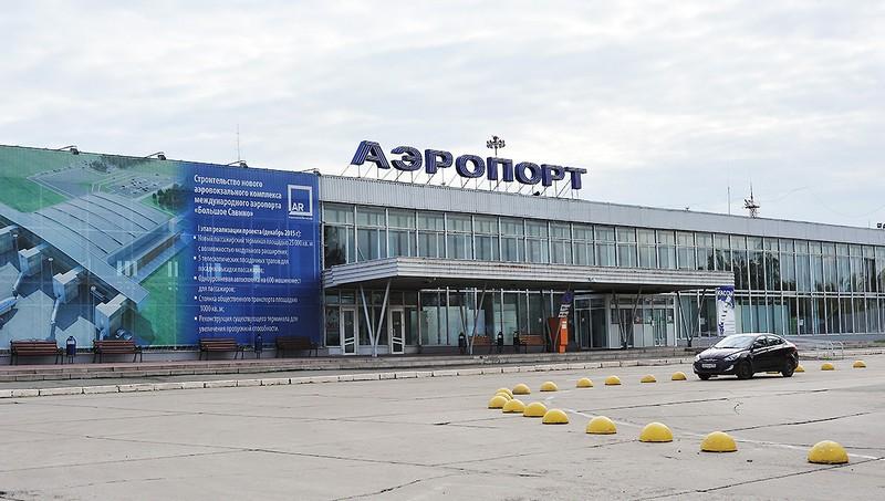 Перелет Москва - Пермь