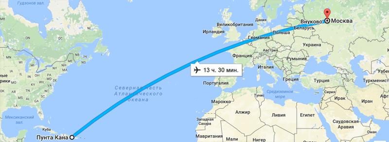 Москва пунта кана авиабилеты прямой
