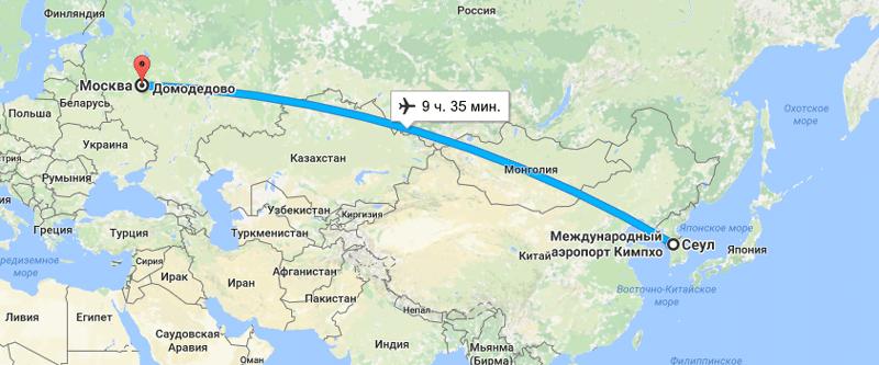 Время перелета Москва – Сеул