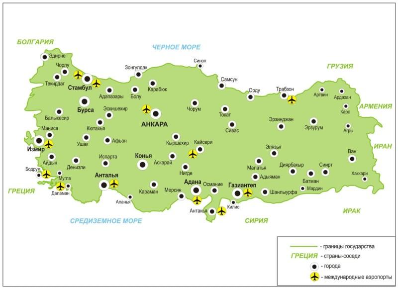 аэропорты Турции по городам