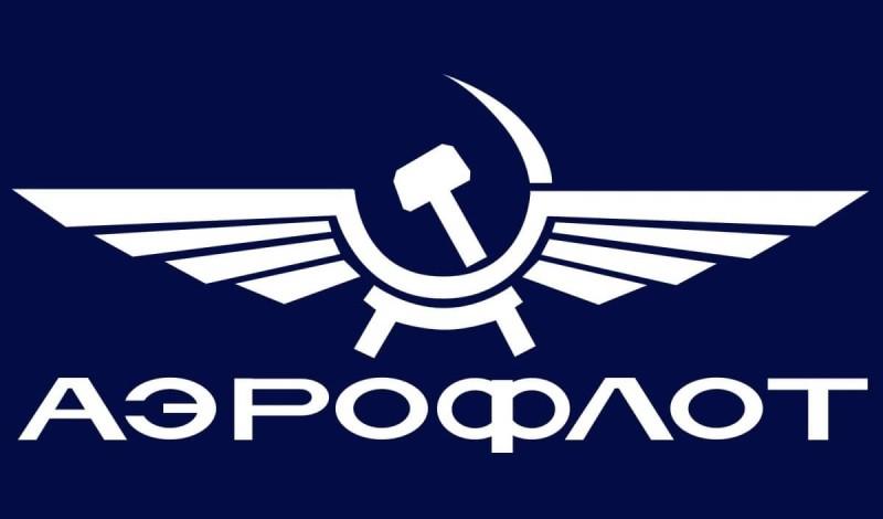 авиакомпания Аэрофлот отзывы