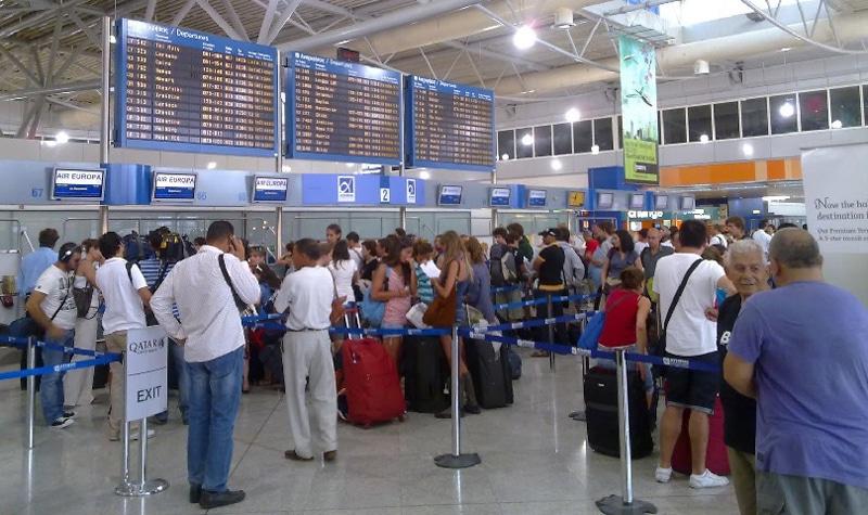 Аэропорт рядом с Кисловодском