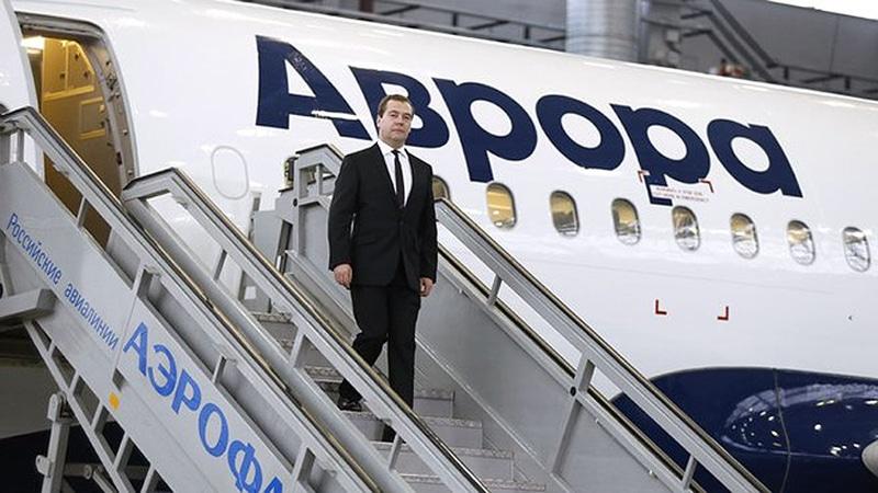 Дочерние компании Аэрофлота