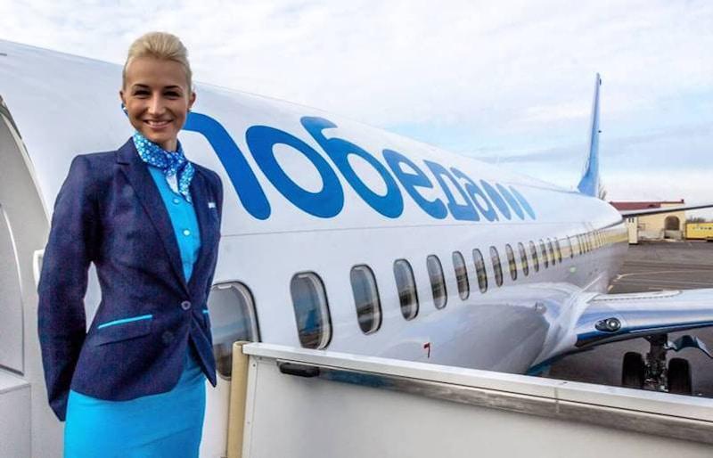 Дочерняя компания Аэрофлота России