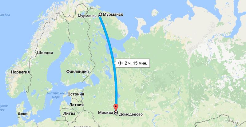 Время полета Москва – Мурманск