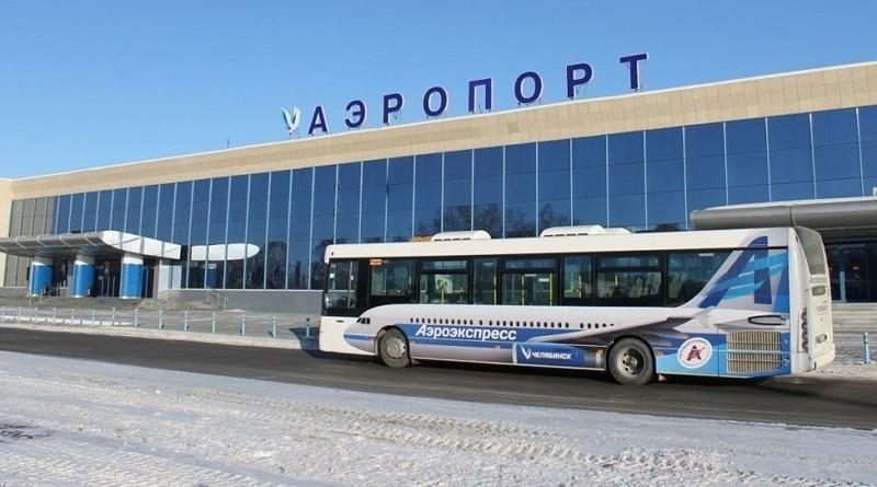 Как доехать до аэропорта в Челябинске