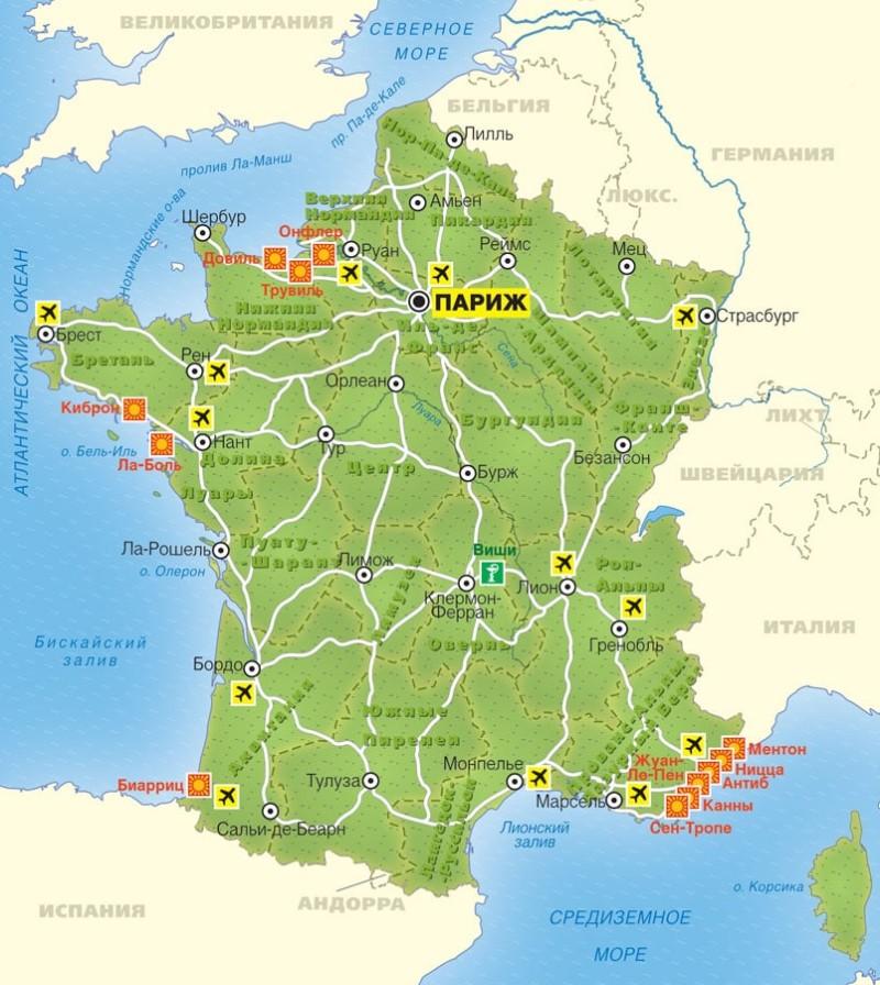 международные аэропорты Франции