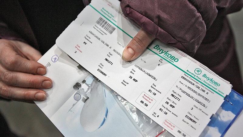 Номер рейса на электронном билете