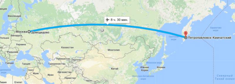Время полета Москва - Камчатка