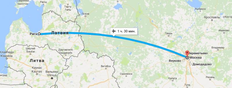 Сколько лететь до Риги из Москвы