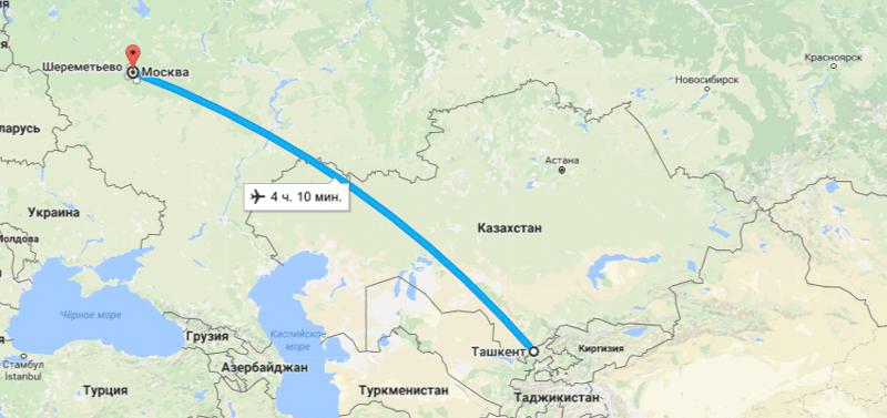 Время перелета Москва – Ташкент