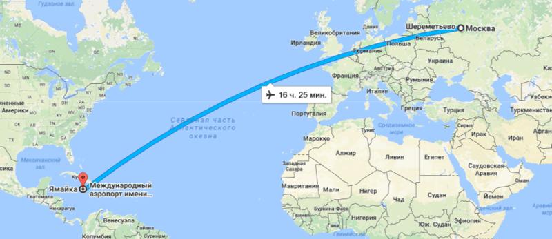 Сколько лететь Москва - Ямайка