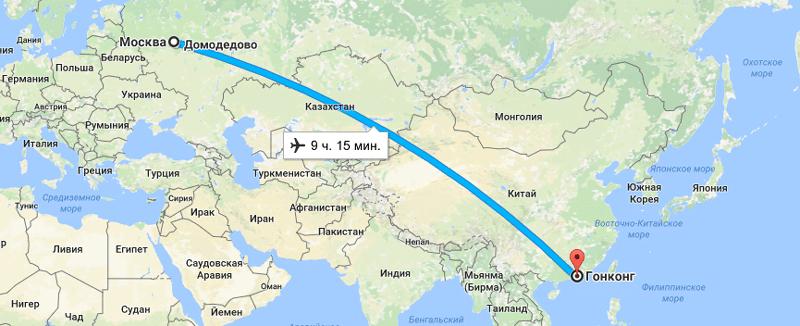 Сколько лететь до Гонконга из Москвы