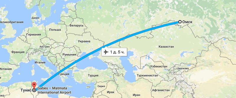 Сколько лететь до Туниса из Омска
