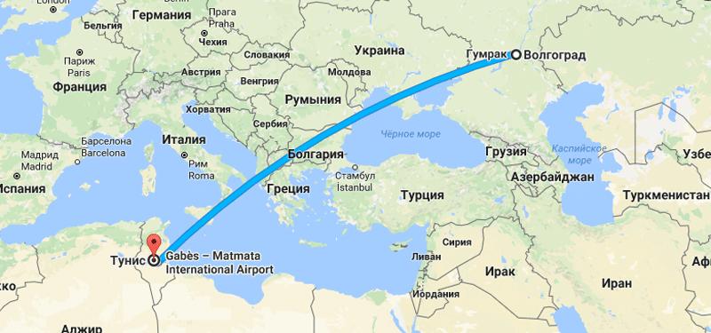 Время полета Волгоград - Тунис